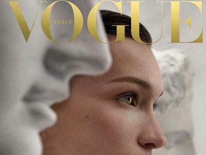 Η Δρ. Β. Μουσάτου μίλησε στην Vogue για τις νέες τάσεις ομορφιάς.